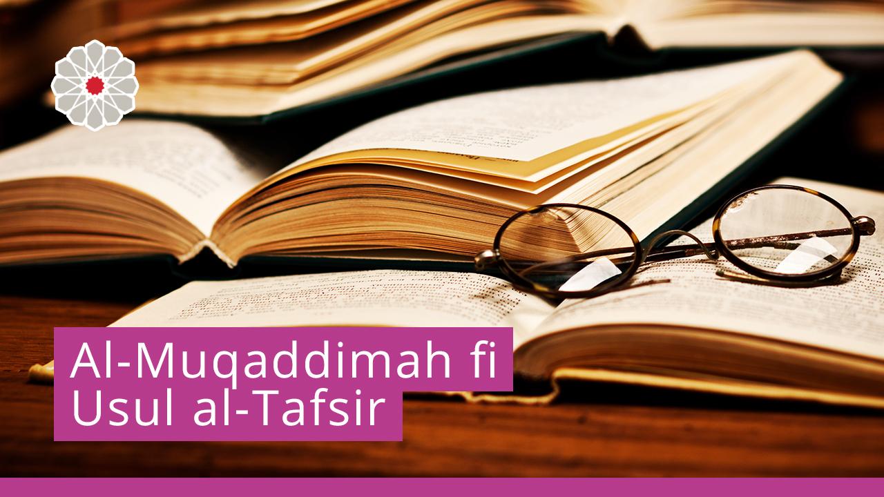 Al-Muqaddimah fi Usul al-Tafsir
