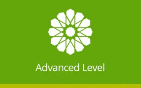ISP Advanced Level 1