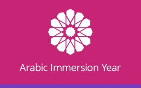 ISP Arabic Immersion Year