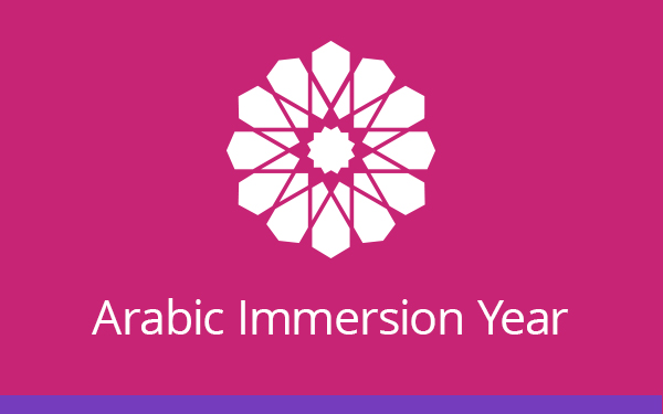 Arabic Immersion Year