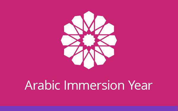 Arabic Immersion Year