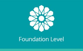 ISP Foundation 1