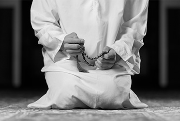 The Meaning of Supplication