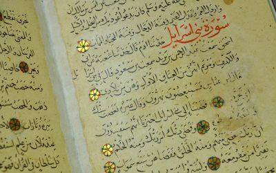 Authenticating the Ascription of Ṣaḥiḥ al-Bukhārī to its Author