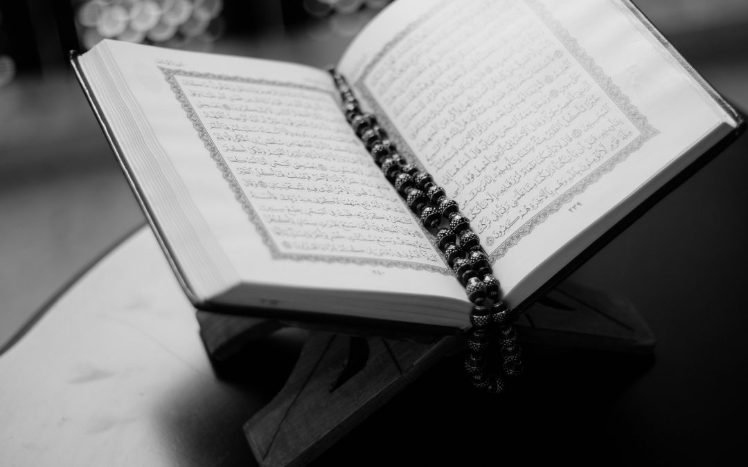 How to Benefit from the Qur'an