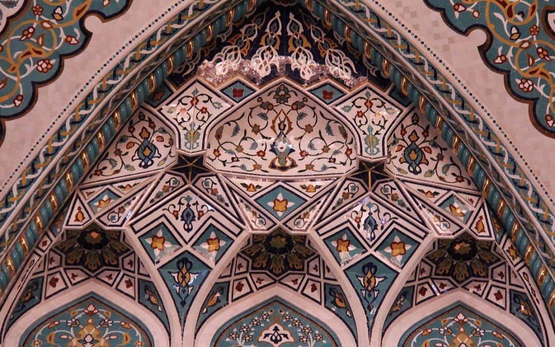 Some Reflections on 'Aqidah