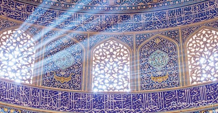 Virtue of the Juristic Approach in Fiqh
