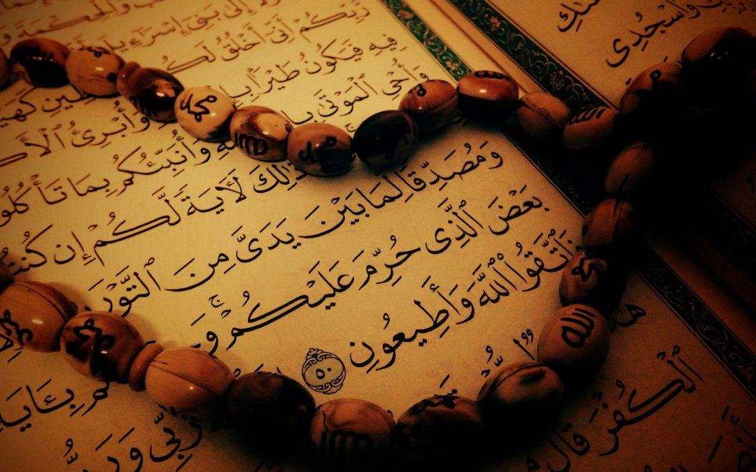 The Sunnah Explains the Qurʾān