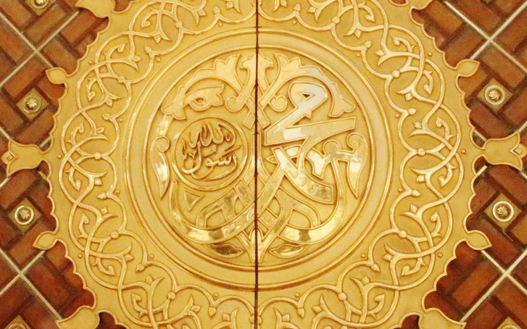 Sunnah and Ḥadīth