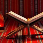 Quran & Hadith