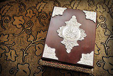 Da'wah – Invitation to Islam