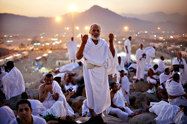 The Standing on the Plain of Arafah