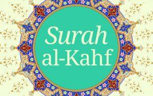 ASI Surah al-Kahf Icon