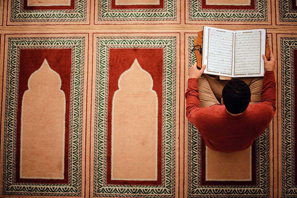Reflections on Surah al-Jinn
