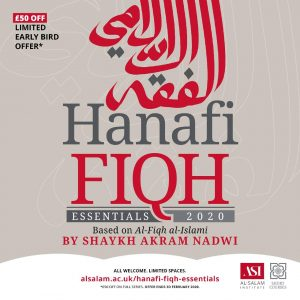 Hanafi Fiqh Essentials
