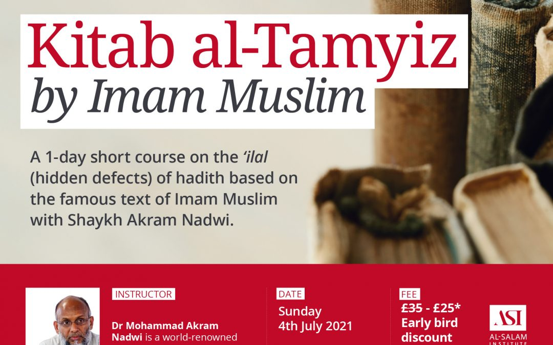 Kitab al-Tamyiz by Imam Muslim